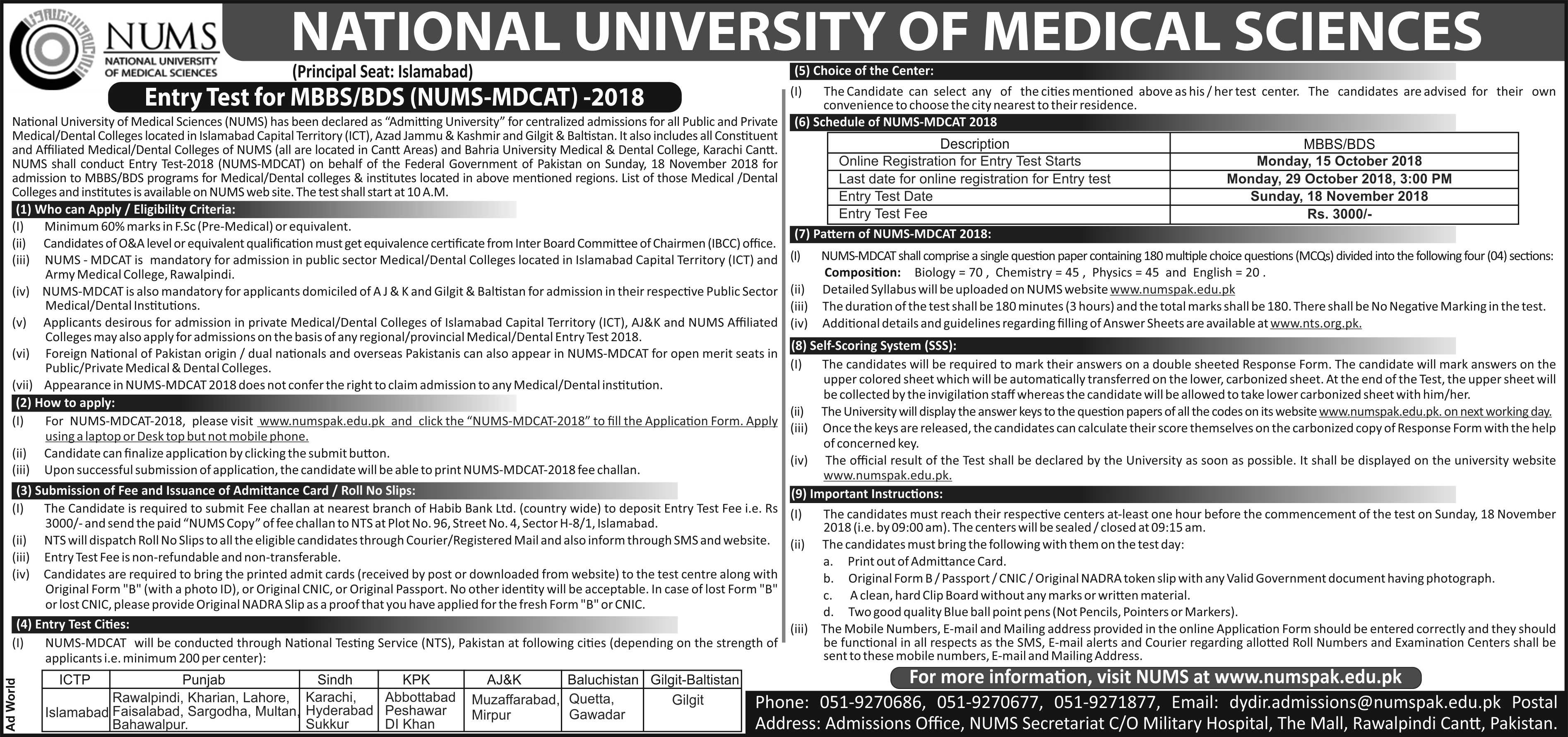 NUMS Admission 2019 Last date For Registration, Fee